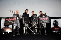 "picture of Private Screening Event Held for ""Berserk Golden Age Arc III: Descent"" 1"