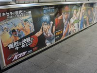 *Kuroko no Basuke* posters shown at the JR Nagano station. Photo provided by: Shueisha Inc.