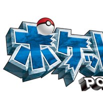 © 2013 Pokémon © 1995-2013 Nintendo Co., Ltd./Creatures Inc./Game Freak Inc., Pocket Monsters, Pokémon. Pokémon is a registered trademark of Nintendo, Creatures, and Game Freak.