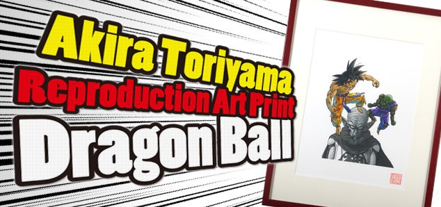 Akira Toriyama Reproduction Art Print - Dragon Ball