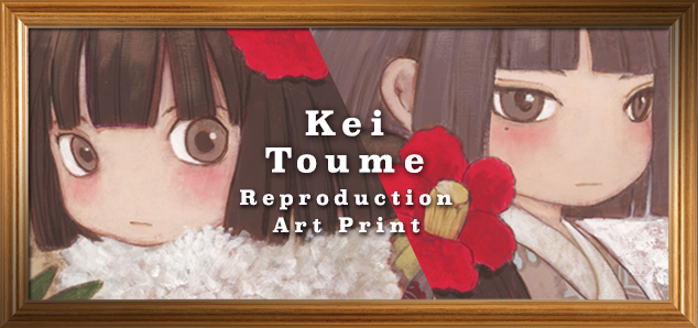 Kei Toume Reproduction Art Print