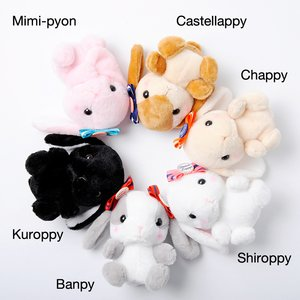 Pote Usa Loppy Ribbon Plushies (Standard)