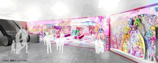 PreCure Pretty Store, the Largest Official Store for the Series to Date with More Than 1,000 Products, to Open in Umeba