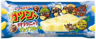 "*Monster Hunter 4* and ""Gatsun, to Grapefruit"" Collab Iced Treat to Release on March 18"