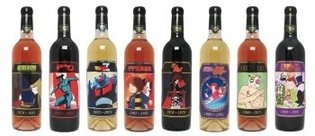 Anime Wines from 45 Works, Culture Wine Specialist Site CultureWine.com Opens