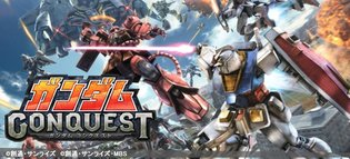 Mobile Suit Gundam and Kingdom Conquest Collaborate - Smartphone App Gundam Conquest Releases