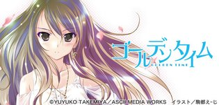 Special Trailer for Anime *Golden Time* Releases!