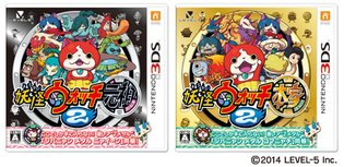 Nintendo 3DS Game *Youkai Watch 2: Ganso and Honke* Breaks Through 1.3 Million Copies Sold!