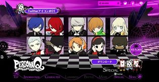 Second PV for Persona Q: Shadow of the Labyrinth Releases on Official Site, Wallpapers and Twitter Icons Become Available