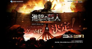 """Attack on Titan"" Nintendo 3DS Game to Release This Year!"