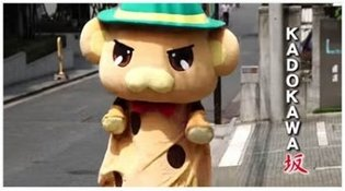 *Amagi Brilliant Park* Live-Action Videos?! Fujimi Shobo Creates Challenge Videos of the Hard-Working Moffuru
