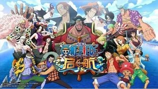 First Official 'One Piece' Smartphone App Launches in China