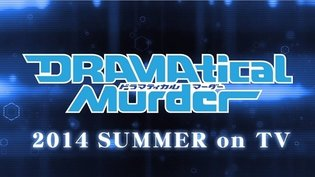 Nitroplus Chiral's Masterpiece BL Game *Dramatical Murder* is Becoming an Anime for Summer 2014 Release