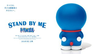 Doraemon to Appear in His First 3D CG Film! New Doraemon Film to Release Next Summer