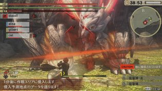 The Sequel Fans Have Been Waiting Three Years For - Introduction to God Eater 2 via Gameplay Video