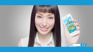 Chiaki Kuriyama from *Kill Bill* Appears in New CM for the Popular Game App *Puyopuyo!! Quest*