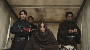"Streaming Begins Aug. 15 for All Three Episodes of ""Attack on Titan"" Live-Action Series Starring Satomi Ishihara"