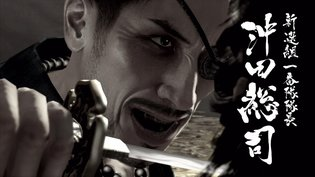 Long Trailer for *Yakuza Ishin* Screened at Tokyo Game Show 2013 Releases