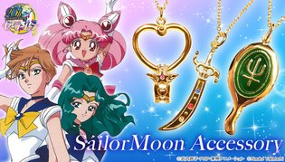 Pre-Orders Begin for Sailor Moon Chibiusa, Uranus, and Neptune Accessories!