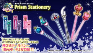 *Sailor Moon* Stick Ballpoint Pens Release!