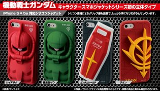 Char's Zaku Comes to the iPhone! 3D Gundam iPhone Jackets Announced