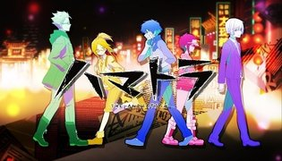 TV Anime Hamatora to Begin Broadcasting in January 2014 on TV Tokyo, Manga to Begin Serialization in Weekly Young Jump