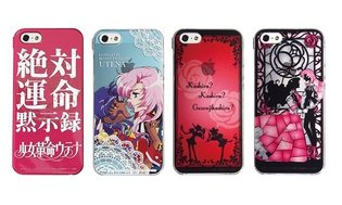 Shadow Play Girls and a Stained Glass Design! *Revolutionary Girl Utena* iPhone 5/5s Shell Jackets Announced