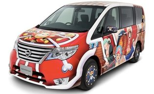 On Sale for Kids Only: 'One Piece' and Nissan Collaborative Thousand Sunny Car