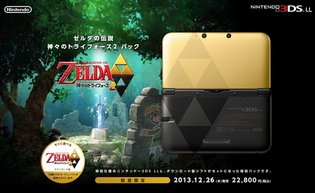 *The Legend of Zelda: A Link Between Worlds* Limited Edition Gold 3DS XL is Awesome