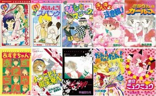 Nakayoshi's Famous Works Return! 10 Works Such as 'Tokyo Mew Mew' to Be Reissued