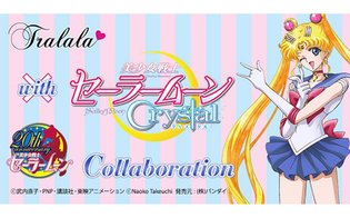 Knit Tops & Cardigans for Everyday Wear Too?! 'Sailor Moon Crystal' Collaborates with Casual Apparel Brand Tralala