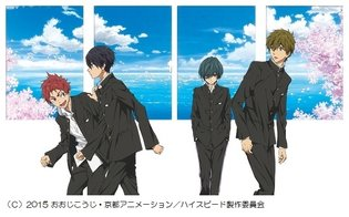 """High Speed! -Free! Starting Days-"" Film to Open Dec. 5; Will Depict Haruka Nanase and Makoto Tachibana's Middle School Days"