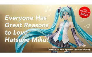 Everyone Has Great Reasons to Love Hatsune Miku!