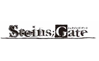 "Daily Play: Have You Noticed ""That Secret"" Hidden in the *Steins;Gate* Logo?"