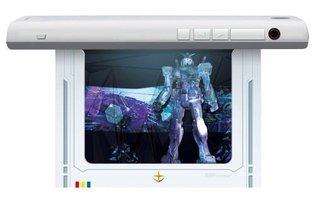 """I Can See It! I Can See 3D Images!"" Gundam Introduced to Second Round of Hako Vision Series"
