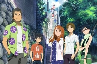 *Anohana the Movie* Has Strong Opening: 200 Million Yen Two-day Total in 64 Theaters, Third in Weekend Box Office Rankings