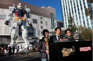 Will Japan Win Once Again? Entries Start for Gunpla Builders World Cup 2014