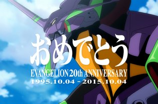 Celebrating 20 Years of Evangelion!