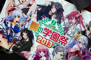 Anime Adaptations of Light Novels Announced! Media Factory's Summer School Festival 2013 is Held!
