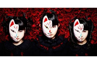 Trailer Releases for Babymetal's New Face-Meltingly Fast Song, 'Road of Resistance'