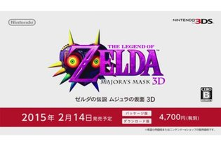 Nintendo 3DS 'The Legend of Zelda: Majora's Mask 3D' Hits Shelves Feb. 14, Special Video of Producer Introducing the Game's World Now Available
