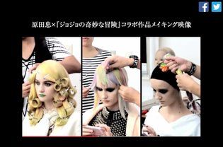 Shiseido Releases Making-of Video of JoJo Collaboration!