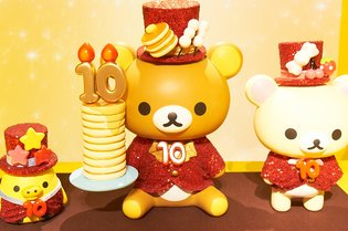 The Huge Rilakkuma Exhibition is Held in Celebration of Rilakkuma's 10th Anniversary!