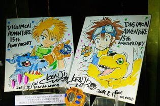 Digimon Adventure 15th Anniversary Project - New *Digimon Adventure* Series Announced!