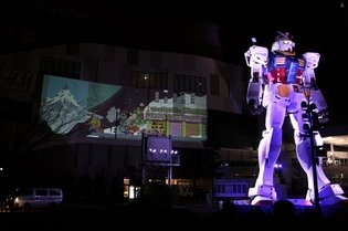 "Odaiba Gundam Statue Lights Up the Christmas Night Sky, New Story Added to ""Gundam Stand Jaburo"""