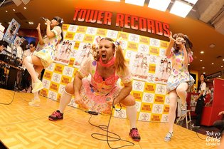LADY BABY Whips Up a Frenzy at Tower Records in Shibuya During Release Event!