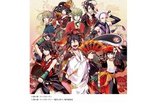 """Laughing Under the Clouds"" Key Art Exhibit Even Features Dazzling, Humongous Folding Screen; Opens in Ikebukuro Aug. 26"