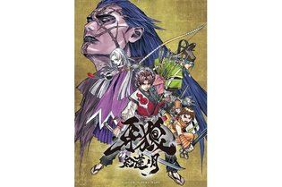 """Garo -Guren no Tsuki-"": Providing a Heian Taste in Masakazu Katsura's Visuals Starting from Oct. 9"