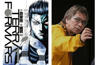 Production for 'Terra Formars' Live-Action Film Decided; Takashi Miike to Direct, Release Set for 2016