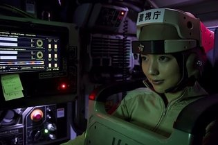 "Live Action ""Patlabor Episode 1"" Screenshots Revealed Along with Captain Gotōda and Shiba Shigeo"